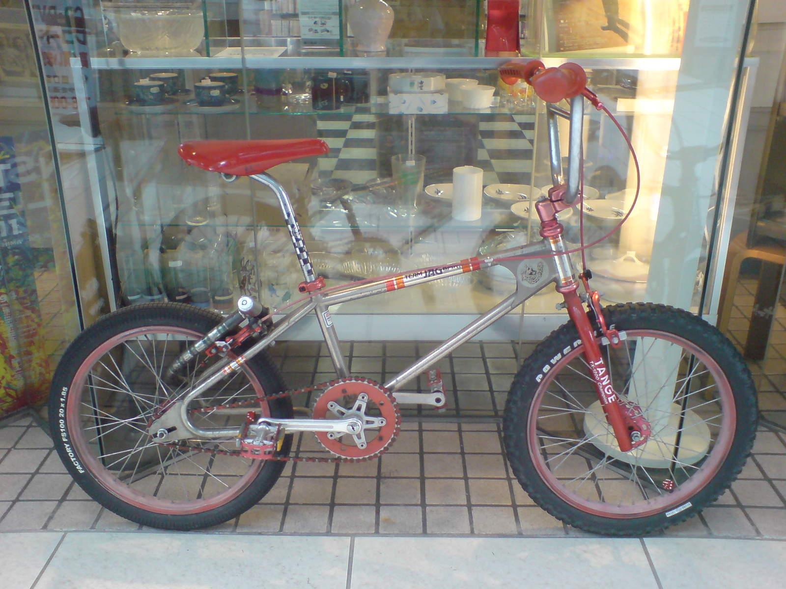 http://uploads.bmxmuseum.com/user-images/47558/fukuoka-jag-015960863f77.jpg