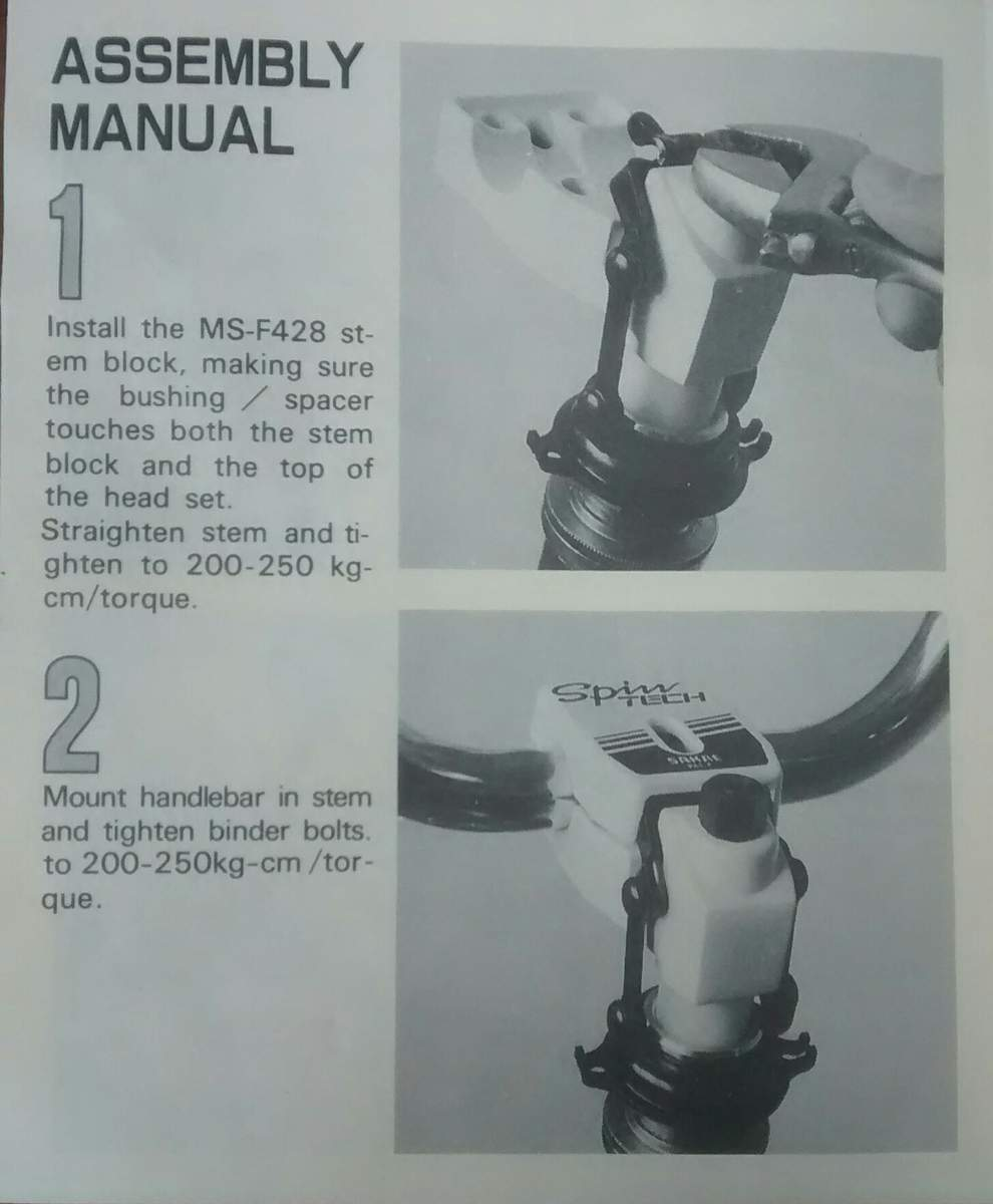 http://uploads.bmxmuseum.com/user-images/55127/sakae-sr-free-spinning-system-assembly-directions-0045dced41d67.jpg